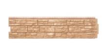 Фасадные панели для наружной отделки дома (сайдинг) в Обнинске Фасадные панели Я-Фасад