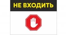 Адресные таблички на дом в Обнинске Информационная