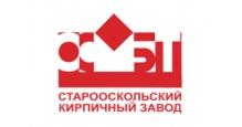 Кирпич облицовочный в Обнинске Старый Оскол завод
