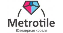 Купить Комплектующие Metrotile