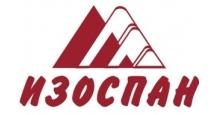 Пленка кровельная для парогидроизоляции Grand Line в Обнинске Пленки для парогидроизоляции Изоспан