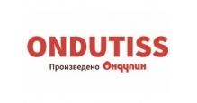 Пленка кровельная для парогидроизоляции Grand Line в Обнинске Пленки для парогидроизоляции Ондутис