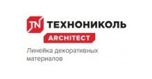 Гибкая черепица (мягкая кровля для крыши) в Обнинске Рулонная черепица
